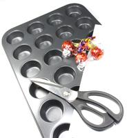 Equipment needed to make cake tray Advent calendar